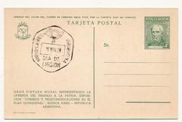 ARGENTINE - 7 Entiers Postaux - CP 4c Vert Guillermo Brown - Illustrés Exposition Postes Télécoms 1949 - Rose/violet - Ganzsachen