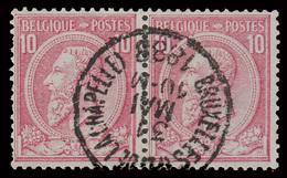 """1 Paire COB N° 46 - Belle Oblitération """"BRUXELLES (PORTE DE LA CHAPELLE)"""" - 1884-1891 Leopold II."""