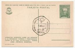 ARGENTINE - 4 Entiers Postaux - CP 4c Vert Guillermo Brown - Illustrés Exposition Postes Télécoms 1949 - Violine - Ganzsachen