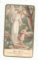 JC, Image Religieuse ,image Pieuse , Souvenir De Ma  Communion Solennelle,église Saint Pierre De POMPONNE ,1933 - Devotieprenten