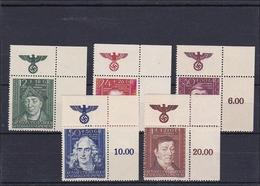 Generalgouvernement (GG) Kulturträger II, **, Eckrand E1 Oberrand Gezähnt - Occupation 1938-45