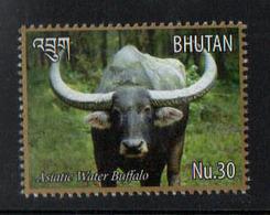 Bhutan  - 2015  - Asiatic Water Buffalo -  MNH. - Bhoutan