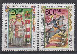 BULGARIJE - Michel - 1997 - Nr 4274/75 - MNH** - Bulgaria