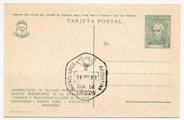 ARGENTINE - 10 Entiers Postaux - CP 4c Vert Guillermo Brown - Illustrés Exposition Postes Télécoms 1949 - Sépia - Ganzsachen