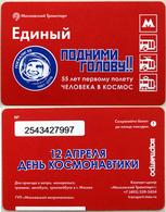 TICKET METRO Moscow Raise Your Head April 12 Cosmonautics Day Gagarin 2016 - Europe