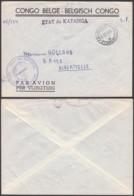 """KATANGA LETTRE  """"ELISABETHVILLE """"18/11/1960 CACHET """"ETAT DU KATANGA-SERVICE IMMIGRATION""""   (EB) DC-7104 - Katanga"""