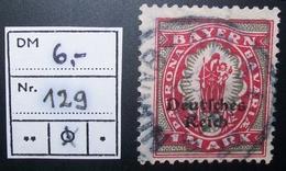 N°878E BRIEFMARKE DEUTSCHES REICH GESTEMPELT GEPRUFT - Allemagne