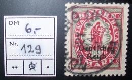 N°880E BRIEFMARKE DEUTSCHES REICH GESTEMPELT GEPRUFT - Allemagne