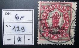 N°887E BRIEFMARKE DEUTSCHES REICH GESTEMPELT GEPRUFT - Allemagne