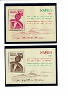 RWANDA  2 BLOCS EUROPA Neufs ** 1967 N° 8 Et 9 - Rwanda
