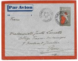 Madagascar Madagaskar Lettre Entier Avion Tananarive 2 3 1937 Airmail Cover Stationary Ganzsache Flugpost - Madagaskar (1889-1960)