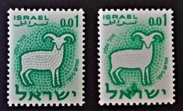 SIGNES DU ZODIQUE - LE BELIER 1961 - NEUFS ** - YT 186 - MI 224 - VARIETE DE TEINTE ET D'IMPRESSION - Israel