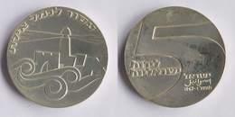 Israel 5 Lirot, 5727 (1967) 19th Anniversary Of Independence - Port Of Eilat - Israël