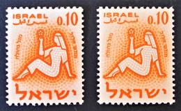 SIGNES DU ZODIQUE - LA VIERGE 1961 - NEUFS ** - YT 191 - MI 229 - VARIETE DE TEINTE ET D'IMPRESSION - Israel
