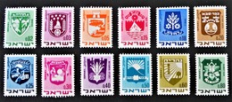 ARMOIRIES DES VILLES 1969/70 - NEUFS ** - YT 379/86 - MI 441/48 + 468 + 486/88 - Israel