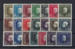 AUSTRIA SERBIEN 1916  Nº 1/21 CAT 50€ - Luftpost