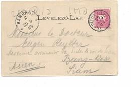 LE 0479. TP 5 F. UJ-TATRAFÜRED 24 AUG 99 S/CP V. BANGKOK (SIAM). Arr. BANGKOK 30.9.99 - Hongrie