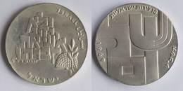 Israel 10 Lirot, 5729 (1969) 21st Anniversary Of Independence - Israël