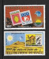 PA - 1982 - N° 452  à 453*MH - Philexafrique - Mali (1959-...)