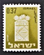 ARMOIRIES DE LA VILLE DE ZEFAT 1965 - NEUF ** - YT 282 - Israel