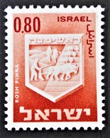 ARMOIRIES DE LA VILLE DE ROSH PINNA 1967 - NEUF ** - YT 284A - Israel