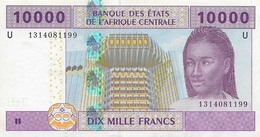 CENTRAL AFRICAN STATES P. 210Ue 10000 F 2002 UNC - Kameroen