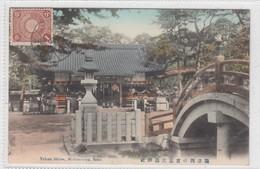 Yebishu Shrine, Nishinomiya, Settu. - Japon