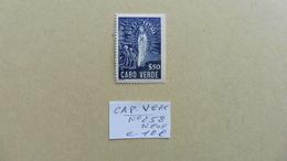 Afrique > Cap Vert : Timbre Neuf N° 258 - Cap Vert