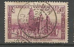 COTE D'IVOIRE N° 120 CACHET GAGNOA - Usados