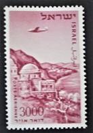 TOMBEAU DE R. MEIR A TIBERIADE 1956 - NEUF ** - YT PA 17 - MI 1939 - Neufs (sans Tabs)