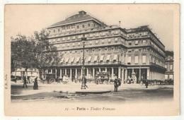 75 - PARIS 1 - Théâtre Français - ER 25 - Arrondissement: 01