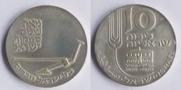 Israel 10 Lirot, 5730 (1970) 22nd Anniversary Of Independenc - Israël