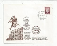 Fdc , Premier Jour D'émission , ISRAEL , BET SAHUR 1 , Jordanian Kingdom Territory ... 1967 - FDC