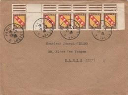 BLASON LORRAINE 50C YT 757 X 6 SUR LETTRE PARIS 112 AU TARIF 28/7/46 - 1921-1960: Periodo Moderno