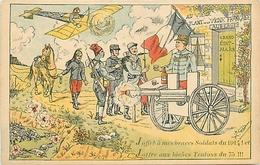 CPA ILLUSTRATEUR - VIN 1914 POUR NOS BRAVES SOLDATS - CANON 75 POUR LES LÂCHES TEUTONS - Guerre 1914-18