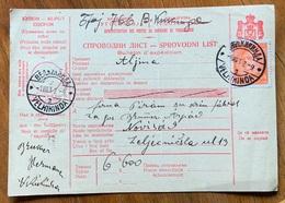 SERBIA - VELKIKINDA   - BULLETIN D'ESPEDITION - SPROVODNI LIST - JUGOSLAVIA  - FOR NOVI SAD 1/8/32 - 1931-1941 Regno Di Jugoslavia