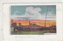 Greetings Of Birma - Burmesee Junds - Indian Stamp       (A-187-191011) - Myanmar (Burma)
