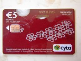 CYPRUS       LOW TIRAGE 500 EX - Cyprus