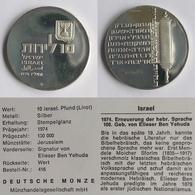 Israel 10lirot,5730 (1974) Independence - Israël