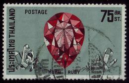 Thailand Stamp 1972 Precious Stones 75 Satang - Used - Tailandia
