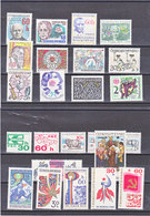 TCHECOSLOVAQUIE 1976 Yvert 2144-2148 + 2155-2162 + 2165-2166 + 2171-2178 + 2191 NEUF** MNH - Tchécoslovaquie