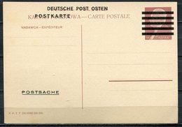 "Deutsche Post OSTEN  1942 Postsache Kopfbild Overprint GS Polen Mi.Nr.P 84F ""overprint,Postsache ""1GS Blanco - Alemania"