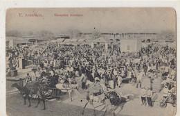 G. ASHABAD Bazarnaja Ploscad - Turkmenistan