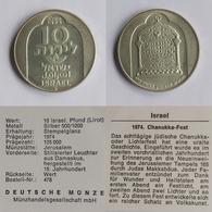 Israel 10lirot,5730 (1974) Hanukkah. Damascus Lamp - Israele