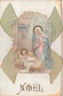 NOEL BELLE CARTE ENRANT JESUS CRECHE CARTE A SYSTEME TISSUS BELLE DECORATION SUREXPOSITION - Christmas