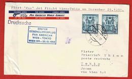 Erstflug Pan Am Wien -Tokyo 25/1/1959  Kontrollstempel Airmail  2 Scan - 1945-.... 2a Repubblica