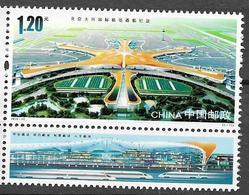 CHINA, 2019, MNH, BEIJING DAXING AIRPORT, TRAINS IN TAB,1v+TAB - Airplanes