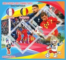 Coupe Du Monde De Football 2019 Russie - Ohne Zuordnung