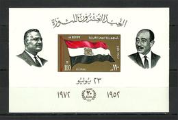 Egypt - 1972 - ( 20th Anniversary Of The Revolution, Pres. Gamal Abd El Nasser & Pres. Anwar Sadat ) - S/S - MNH (**) - Poste Aérienne