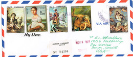 USED COVER PARAGUAY 1977 PAINTING PEINTURE MURILLO ESQUIVEL RUBENS ANTOLINEZ  AUGUSTE DOMINIQUE INGRES - Art